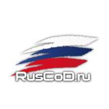 RusCoD Night Challenge