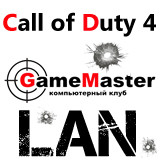 CoD4 GameMaster LanParty #10