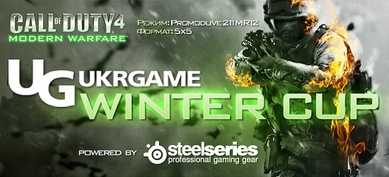 UkrGame Winter Cup by SteelSeries